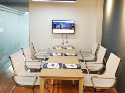 Cekindo Office - Big Meeting Room